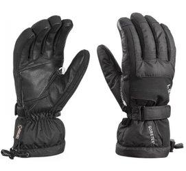 Lyžařské rukavice - Helia Sport 8e89332f1b