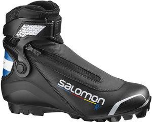 39b0e36f18d Běžecké boty Salomon R PILOT