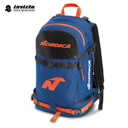 Batoh Nordica ACTIVE MOUNTAIN