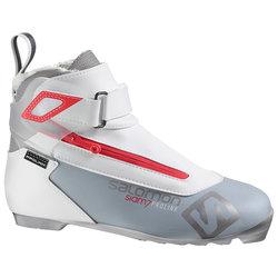883407bf519 Běžecké boty Salomon SIAM 7 PROLINK